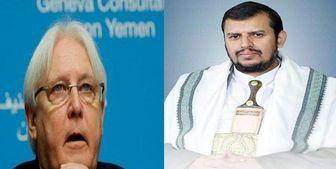 پاسخ دندان شکن یمن به پیشنهاد سازش سعودیها