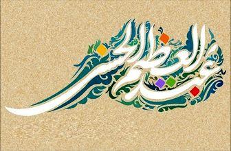 تصویری ناب از شب برفی حرم حضرت عبدالعظیم(ع)