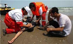 راهاندازی سایت آموزش امداد و نجات دریایی