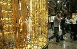 جدیدترین قیمت ها از بازار طلا و ارز