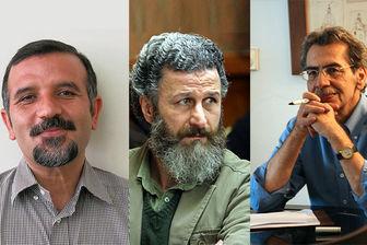 داوران «قلب تهران» مشخص شدند