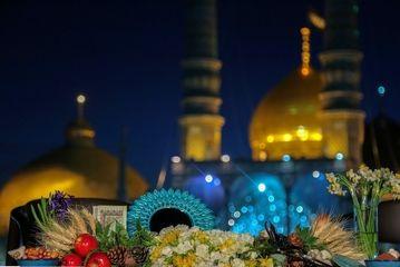 تحویل سال نو در حرم مطهر حضرت معصومه(س)/ گزارش تصویری