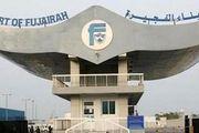 جوسازی رویترز علیه ایران در ماجرای بندر فجیره امارات