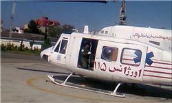 توصیه های سازمان اورژانس کشور به هموطنان