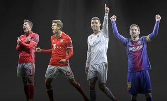 مسی رکورددار بیشترین گلزده در لیگ قهرمانان