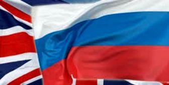 گفتوگوی تلفنی دیپلماتهای روسیه و انگلیس درخصوص موضوع هستهای ایران