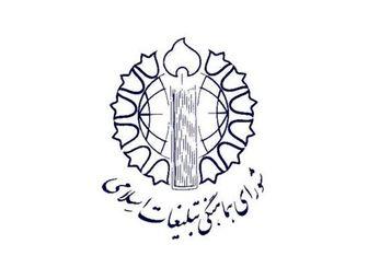 سپاه به شایستگی از امنیت ملی پاسداری کرده است