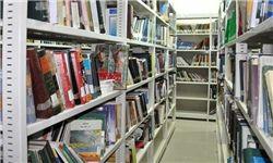 چگونگی فعالیت کتابخانه ها در ایام نوروز