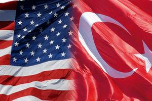 ترکیه اظهارات وزیر خارجه آمریکا را محکوم کرد