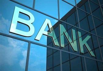آمریکا؛ مانع همکاری اوبر بانک اتریش و ایران