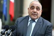 حمایت منطقه کردستان عراق از نخست وزیر عراق