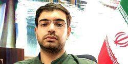 حمله افراد ناشناس با چاقو به مسؤول بسیج دانشجویی
