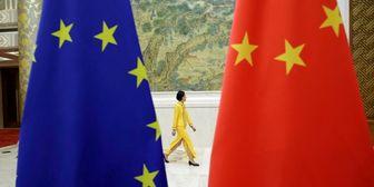 اتحادیه اروپا بر سر تحریم چین توافق میکند