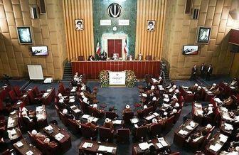 ترکیب جدید هیئت رئیسه مجلس خبرگان رهبری