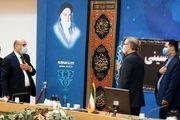تاکید سفیر عراق بر منتفی بودن حضور زوار خارجی