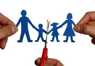 ۱۶ درصد پروندههای طلاق در مازندران منجر به سازش شد