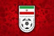 برنامه مجمع فدراسیون فوتبال مشخص شد