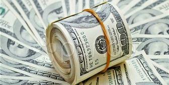 نرخ ارز در بازار آزاد ۱۷ شهریور ۱۴۰۰؛/  دلار ۲۶ هزار و ۷۳۷ تومان شد