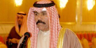 پیام تبریک امیر کویت به آیتالله رئیسی