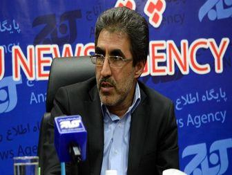فساد سازمان یافته در شرکت ملی مس ایران