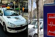 نرخ عوارض پارک هوشمند حاشیهای در تهران چگونه محاسبه می شود؟