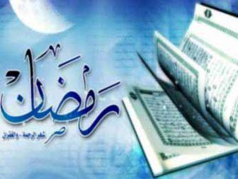 انتشار قرآن به ۱۱۲ زبان