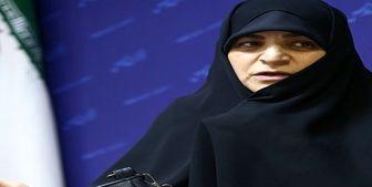 یک تیر و سه نشان غرب با FATF علیه ایران