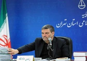 محاکمه یک رئیس بانک در دادگاه انقلاب اسلامی تهران