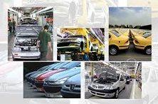 بازرسی خودروها با کارکرد ۴۰ هزارکیلومتر