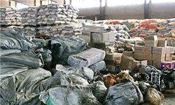 قاچاق از واردات به صادرات رسید