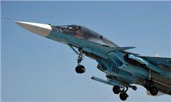 تداوم نفوذ هواپیماهای جاسوسی آمریکا به دریای سیاه