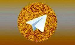 """خیال """"هاتگرام"""" و """"تلگرام طلایی"""" راحت شد"""