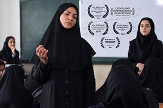 «امتحان» ایرانی در راه جشنواره نیویورک