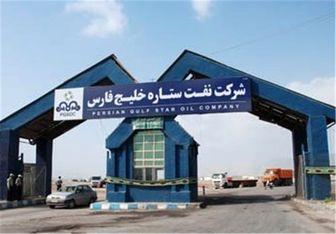 آتش سوزی در ورودی پالایشگاه ستاره خلیج فارس