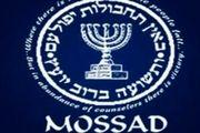 دست داشتن عامل موساد در کودتای نافرجام اردن