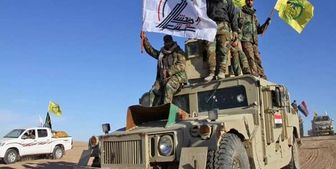 حشدالشعبی از اخراج نیروهای بیگانه در عراق حمایت کرد