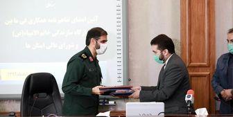 امضای تفاهم نامه همکاری بین قرارگاه سازندگی خاتم الانبیاء و شورای عالی استانها