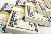 تخصیص ۷۵۰ میلیون دلار  برای اشتغالزایی روستایی