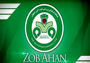 ذوب آهن در صدر فوتبال باشگاهی ایران