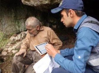 این مرد بعد از 55 سال سرشماری شد+ عکس
