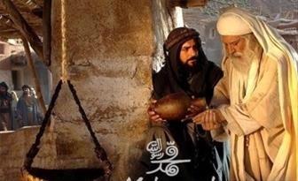 فیلم محمد رسولالله از اسکار حذف شد!