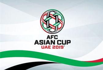 برنامه هفتمین روز رقابتهای جام ملتهای آسیا