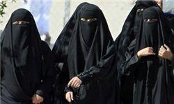 هنجارشکنی در عربستان درباره زنان