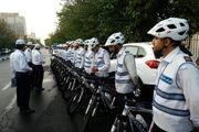 غرفه پلیس دوچرخه سوار بزودی در میدان ونک مستقر میشود