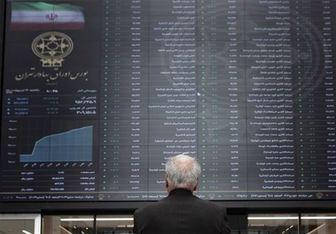 وضعیت شرکتهای بورسی سهام عدالت در 16 مهر 99