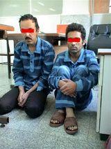 دستگیری سارقان زورگیر از طریق چهره نگاری
