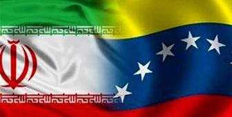 انتقاد شدید از تحریمهای آمریکا علیه تهران و کاراکاس