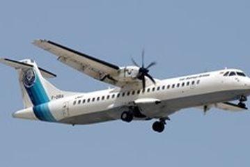 آخرین اخبار از سقوط هواپیما در  نزدیکی یاسوج/اخبار ضد و نقیض از پیدا شدن لاشه هواپیمای ATR / عملیات جستجوی هوایی به فردا موکول شد