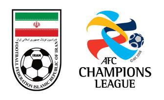 توصیه اکید فدراسیون فوتبال به نمایندگان ایران در لیگ قهرمانان