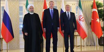 بیانیه مشترک سران سه کشور ایران، ترکیه و روسیه